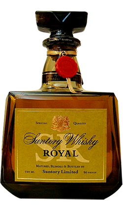 Suntory Whisky Royal 1970s